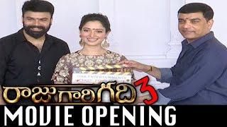 Raju Gari Gadhi 3 Movie Opening | Tamanna | Ashwin Babu | Ohmkar | Dil Raju | Latest Telugu Movies