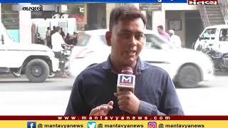 Aravalli: જીવના જોખમે વિદ્યાર્થીઓની મુસાફરી - Mantavya News
