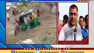 Dhoraji: પુલ તૂટતા ટ્રાફિકજામની સર્જાઈ સમસ્યા - Mantavya News