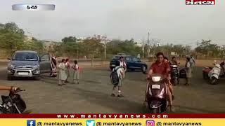 Kutch: સ્કુલવાન અને સ્કુલ રિક્ષા ચાલકોની હડતાળથી વાલીઓને હાલાકી - Mantavya News