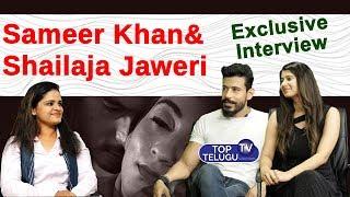 KS 100 Movie Hero Sameer Khan & Shailaja Jaweri Interview | Telugu Latest Interviews | Tollywood