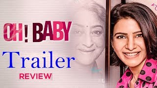 Samantha Ho Baby Theatrical Trailer REVIEW | Lakshmi | Naga Shaurya | Top Telugu TV