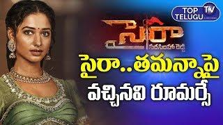తమన్నా పాత్రపై క్లారిటీ Sye Raa Movie Update Clarity About Tamannah Role In Sye Raa Narasimha Reddy