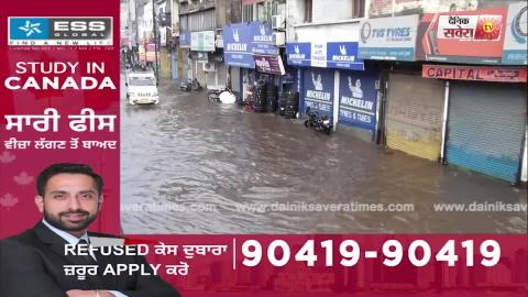 Video- कुछ minutes की बरसात से जलथल हुआ ludhiana , प्रशासन के प्रबंधों की खुली पोल