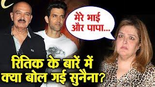 Hrithik Roshans Sister Sunaina Roshan Makes SHOCKING REVELATION On Roshan Family