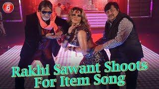 Rakhi Sawant Shoots For Item Song With Amitabh Bachchan & Shatrughan Sinha