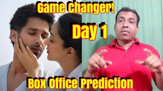 Kabir Singh Box Office Prediction Day 1 It Maybe AGame Changer Film For Shahid Kapoor