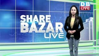 शेयर बाजार में तूफानी तेजी | Share bazar latest updates | share market news | nifty | sensex