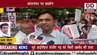 बिहार में बच्चों की मौत पर सरकार के खिलाफ प्रदर्शन    DIVYA DELHI NEWS