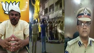 Raja Singh Got Injured While Rani Avantika Bai Statue Issue   Dcp Speaks   @ SACH NEWS  