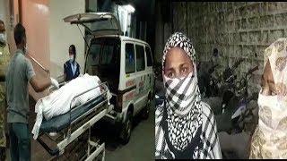 Ladki Ne Ki Ladkay Ke Harassment Se Khudkushi In Asif Nagar Hyderabad | @ SACH NEWS |