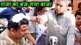 RAJA SINGH VIDEO | AFTER LATHI CHARGE BY | HYD CITY POLICE