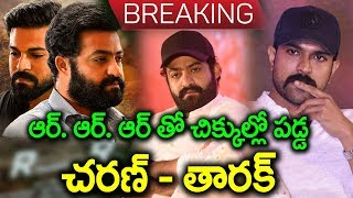 Koratala Siva Next Movie With Ram Charan Or Jr NTR? I #rrr I #Jrntr I #ramcharan I rectv india