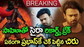 Prabhas Saaho Pre Release Business I syeraa pre release business I syeraa vs sahoo I rectv india