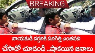 a school kid asking pension to MLA I ap politics I #apcm I #ys jagan I rectv india