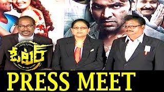 Voter Movie Press Meet | Manchu Vishnu | Surabhi | Latest Telugu New Movies