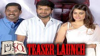 Akshara Movie Teaser Launch    Nandita Sweta   Shakalaka Shankar
