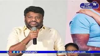 Voter Movie Press Meet   Manchu Vishnu   Surabhi   sampath Raju   Posani   Top Telugu TV