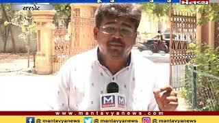 Maru Mantavya (20/06/2019) - Mantavya News