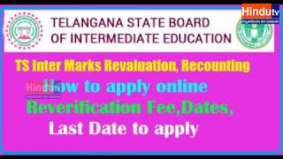 TS INTER MARKS REVALUATION  & RECOUNTING  //EACH SUBJECT 600RS