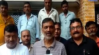 Bagasra  For the nine seats of municipality the BJP has taken Sense  ABTAK MEDIA