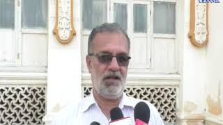 Jamnagar |Yoga rally organized by Ayurvedic University | ABTAK MEDIA