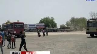 Surendranagar   Lack of primary facilities in bus stand   ABTAK MEDIA