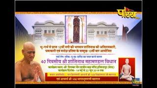Vishesh| Hastinapur Vidhan | Ep:- 04