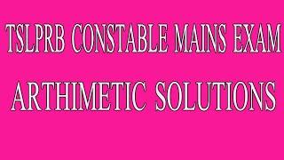 TSLPRB CONSTABLE  MAINS  EXAM 2019, 25 BITS  ARITHMETIC  SOLUTIONS / TS CONSTABLE  QUANT KEY