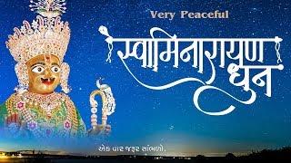 Peaceful Swaminarayan Dhun 1 || Must Listen || સ્વામિનારાયણ ધૂન