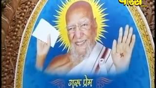 Shri Vasant Vijay Ji Maharaj Part-1| Kriahngiri(Tamilnandu) | Date:-5/3/19