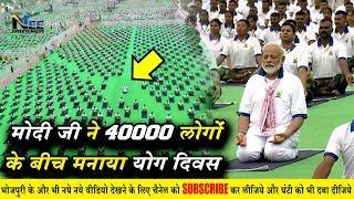 मोदी जी ने झारखंड के रांची में 40000 लोगो के साथ किया 5 वां अंतर्राष्ट्रीय योगा !! #LiveModiYoga