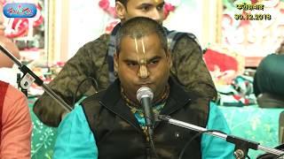 मुझे गुरु देव वृंदावन बसा लोगे तो किया होगा \\ Superhit krishan bhajan #Madna Pagal #Brij Ras