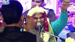 हमारे दो ही रिशतेदार एक हमारे बांके बिहारी दूजे लख दातार #Madna Pagal ji #Brij Ras