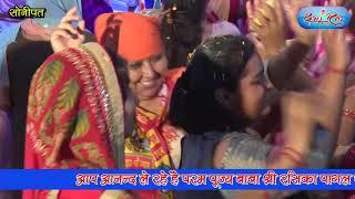 हमारे दो ही रिशतेदार एक हमारी राधा रानी एक बांके बिहारी सरकार  Madhna Pagal Ji#Brijras