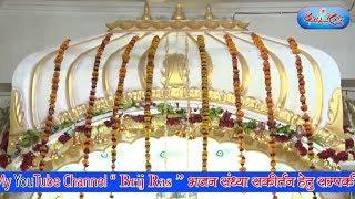 Ladli Adbhut Nazara Tere Barsane || Latest Bhajan of Radha Rani 2019 #Madna Pagal Ji #Brij Ras