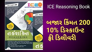 ICE Reasoning Book letest 2019 || Online Book Zone