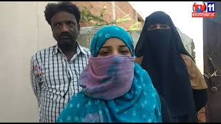 SUSPICIOUS DEATH OF LADY AT PAHADI SHAREEF PS LIMITS, HYD