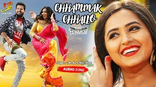 #Ritesh Pandey   Chhammak Chhallo   #Kajal Ragwani   Kashi Vishwanath   Bhojpuri film Song 2019