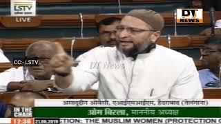ASADUDDIN OWAISI | On Triple Talaq Bill | Lok Sabha 2019 | AIMIM Asaduddin Owaisi