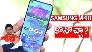 samsung galaxy m40 full review pros and cons telugu
