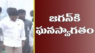 YS Jagan Entry @Kaleshwaram Project Opening | CM KCR | Telangana News Live | Top Telugu TV
