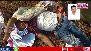 ANANTHAPUR SOMAMDEPALLI TAHASILDAR S.VISHNUVARDHAN REDDY SPOT DEAD IN ACCIDENT
