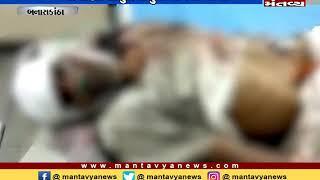 Banaskantha: એક જ પરિવારનાં ચાર સભ્યોની કરાઇ હત્યા - Mantavya News