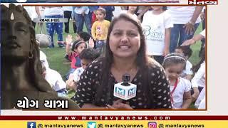 Ahmedabad: વેદાંત સ્કૂલના બાળકો દ્વારા યોગ કરવામાં આવ્યા - Mantavya News