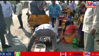 2 AUTOS HIT EACH OTHER ACCIDENT AT  PATANCHERU ORR, SANGAREDDY
