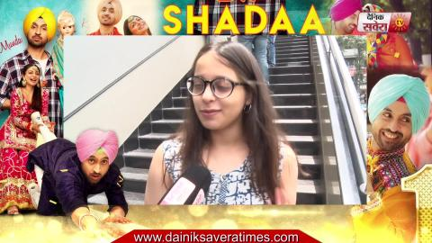 Shadaa (Public Review) l Diljit Dosanjh l Neeru Bajwa |Chandigarh| New Punjabi Movie l Dainik Savera