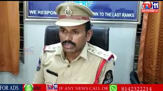 2 PERSONS ARRESTED IN CRICKET BETTING CASE, 1.7 LAKH CEIZED BY KULSUMPURA POLICE