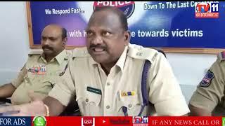 నిర్మల్ జిల్లా కేంద్రంలోని మునిసిపాలిటీ సిబ్బందిపై దాడికి పాల్పడిన వారిని పోలీసులు అరెస్టు చేశారు