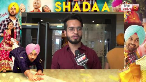 Shadaa (Public Review) l Diljit Dosanjh l Neeru Bajwa | Ludhiana | New Punjabi Movie l Dainik Savera